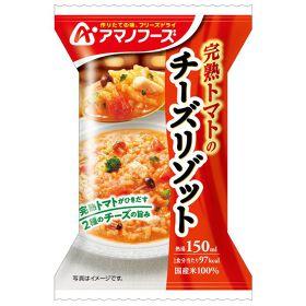 アマノフーズ / AMANO FOODS(アマノフーズ)   完熟トマトのチーズリゾット